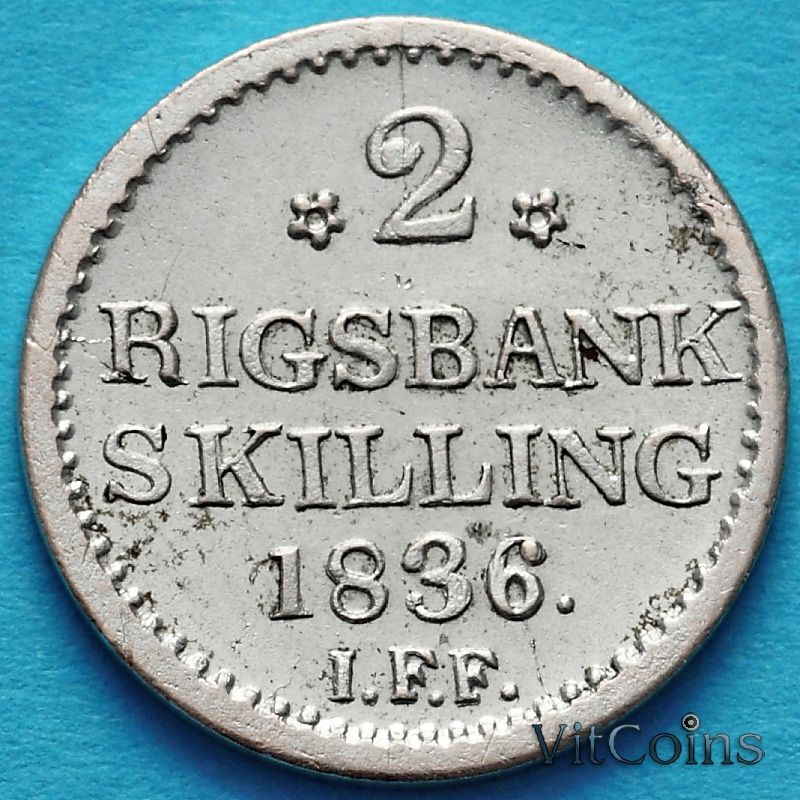 Монета Дания 2 ригсбанкскиллинга, 1836 год. Серебро.