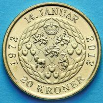 Дания 20 крон 2012 год. Коронация.