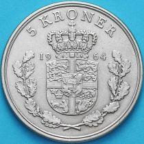 Дания 5 крон 1964 год.