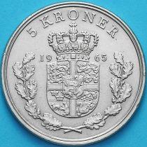 Дания 5 крон 1965 год.
