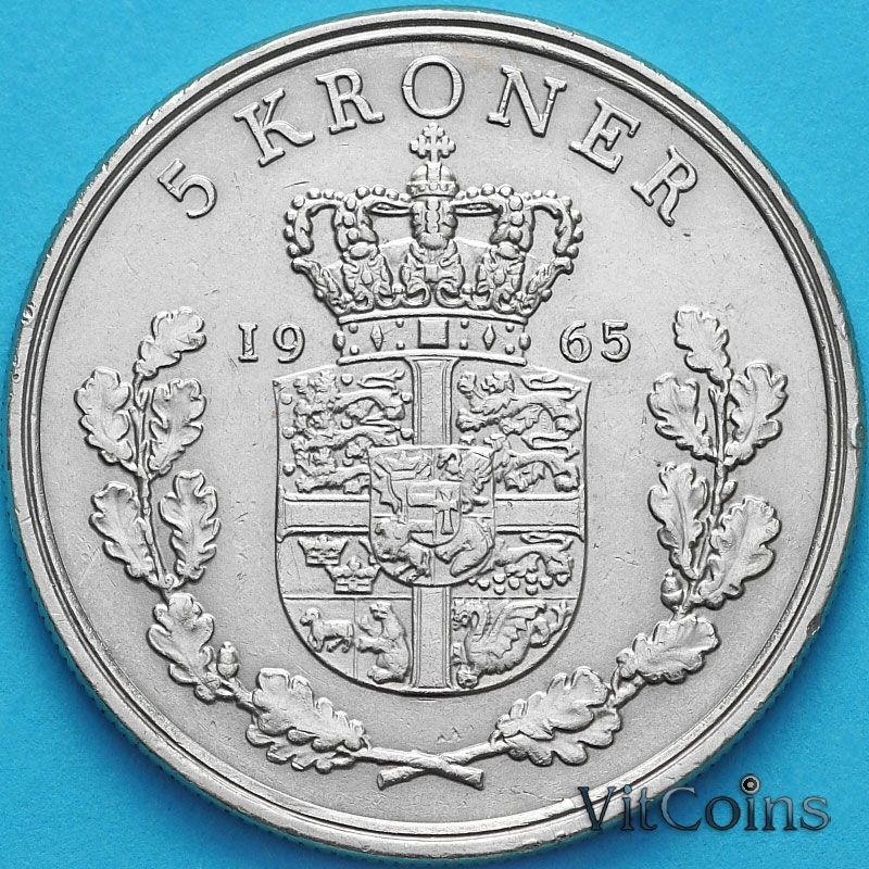 Монета Дания 5 крон 1965 год.