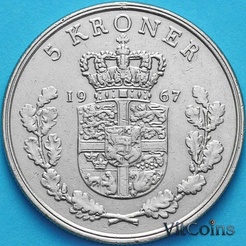 Монета Дания 5 крон 1967 год.