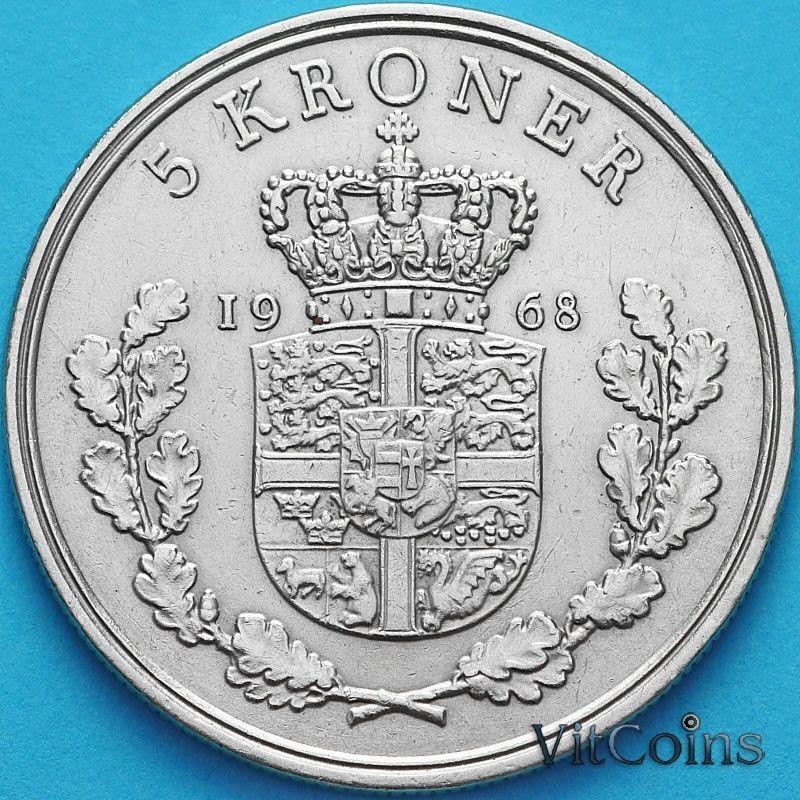 Монета Дания 5 крон 1968 год.