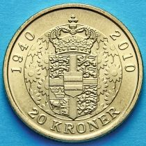 Дания 20 крон 2010 год. Королева Маргрете II.
