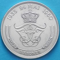 Дания 2 кроны 1960 год. Серебряная свадьба. Серебро. №1