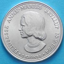Дания 5 крон 1964 год. Свадьба Принцессы Анны Марии. Серебро.