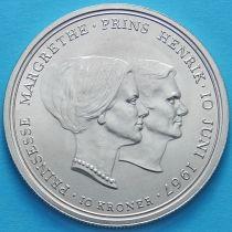 Дания 10 крон 1967 год. Свадьба Принцессы Маргрете. Серебро.