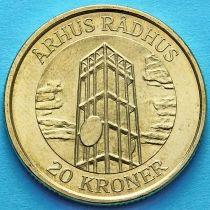 Дания 20 крон 2002 год. Ратуша города Орхус.
