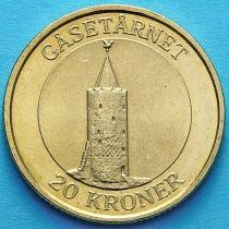 Дания 20 крон 2004 год. Башня Гуз.