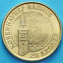 Дания 20 крон 2007 год. Башня Ратуши в Копенгагене.