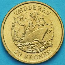 Дания 20 крон 2007 год. Ледокол Веддерен.