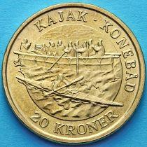 Дания 20 крон 2010 год. Каяк - Умиак.