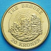 Дания 20 крон 2006 год. Скалы Три брата.