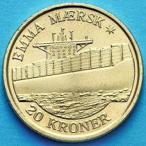 Дания 20 крон 2011 год. Судно-контейнеровоз Эмма Маэрск.