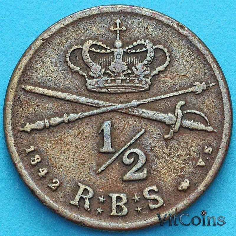 Монета Дания 1/2 ригсбанкскиллинга 1842 год.