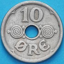 Дания 10 эре 1924 год.