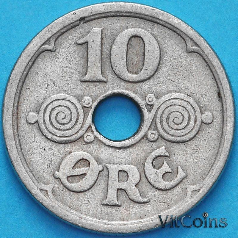 Монета Дания 10 эре 1924 год.