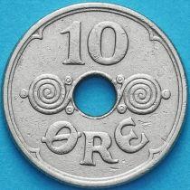 Дания 10 эре 1938 год.