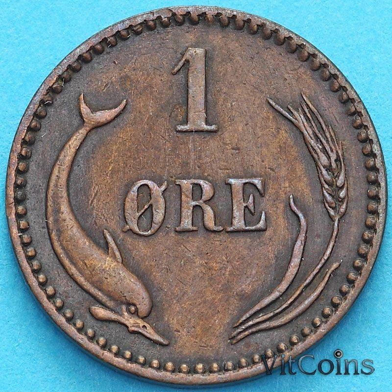 Монета Дания 1 эре 1891 год.