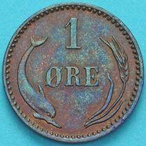 Дания 1 эре 1891-1899 год.