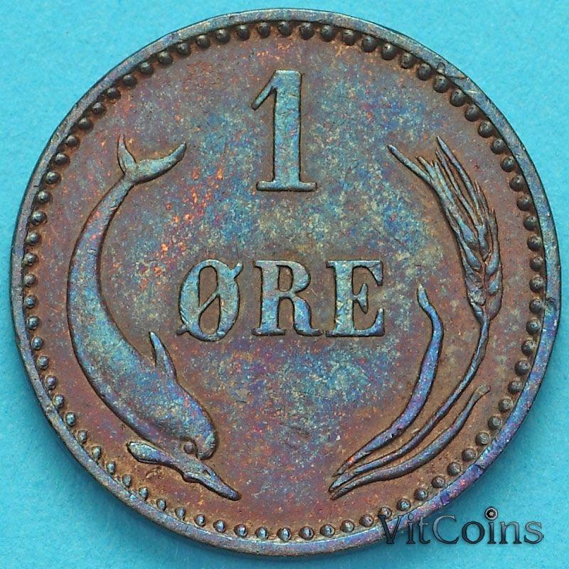 Монета Дании 1 эре 1891-1899 год.