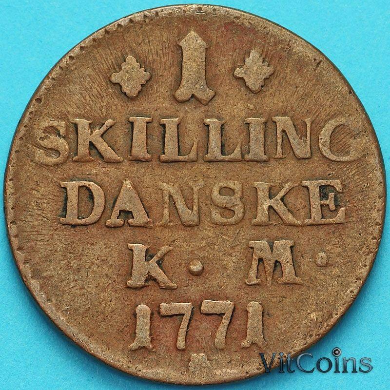 Монета Дания 1 скиллинг 1771 год.