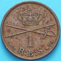 Дания 1 ригсбанкдалер 1853 год.