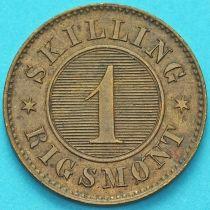 Дания 1 скиллинг 1867 год.