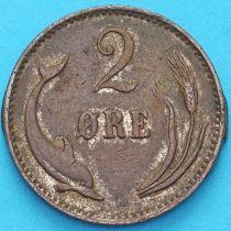Дания 2 эре 1899 год. VBP