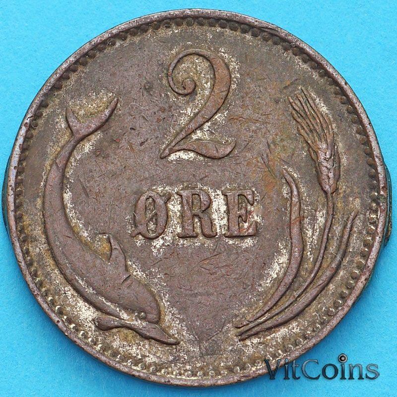 Монета Дания 2 эре 1899 год. VBP
