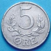 Дания 5 эре 1941 год.