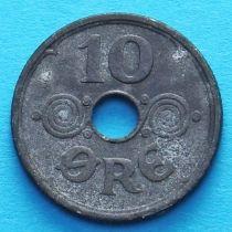 Дания 10 эре 1941 год.