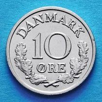 Дания 10 эре 1961-1972 год.