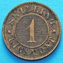 Дания 1 скиллинг 1856, 1860 год.