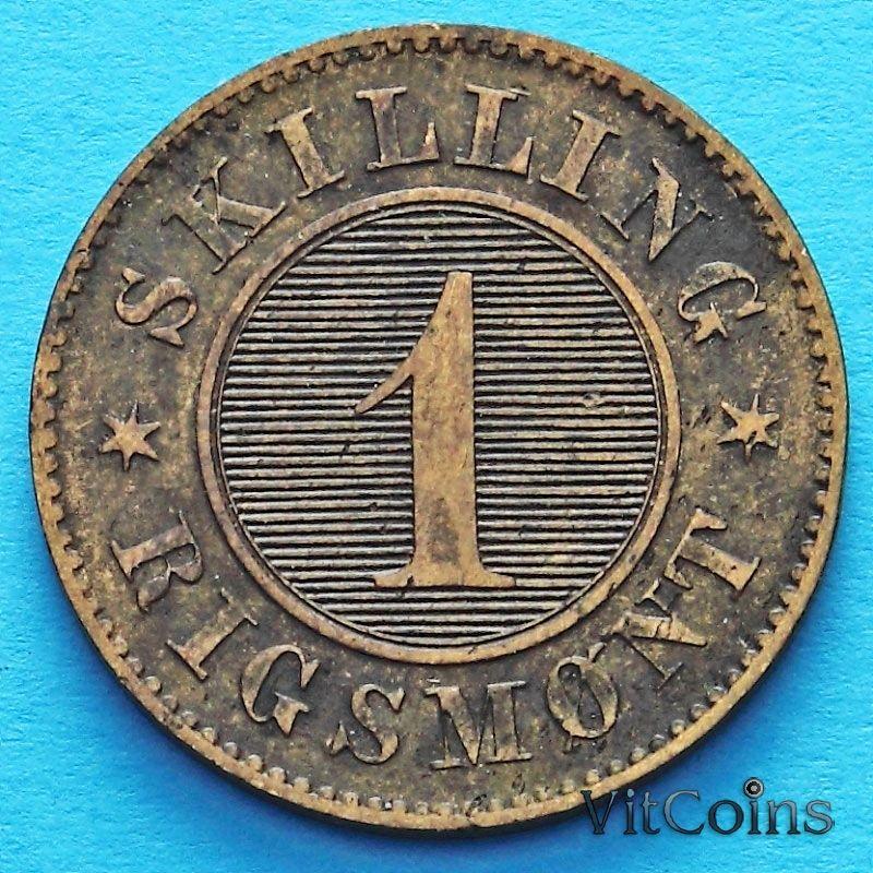 Монета Дании 1 скиллинг 1856 год.