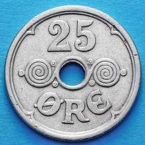 Дания 25 эре 1924 год.