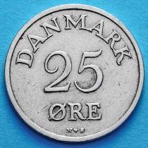 Дания 25 эре 1950-1960 год.