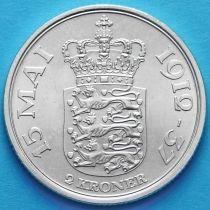 Дания 2 кроны 1937 год. Кристиан X, 25 лет правления. Серебро.