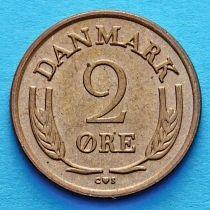 Дания 2 эре 1966 год. Бронза (коричневый цвет).