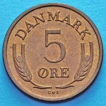 Дания 5 эре 1964-1972 год.