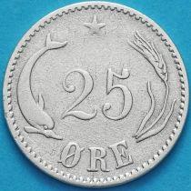 Дания 25 эре 1874 год. Серебро.