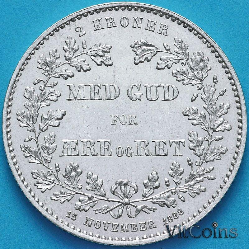 Монета Дании 2 кроны 1888 год. 25 лет правления Кристиана IX. Серебро.