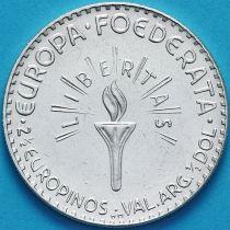 Европа 2 1/2 европино 1952 год. Серебро. Эйзенхауер.