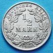 Монета Германии 1/2 марки 1906 год. Серебро. Е.