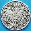 Монета Германия 10 пфеннигов 1899 год. G.