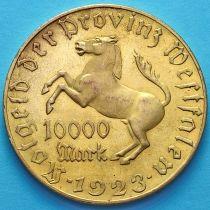 Германия 10000 марок 1923 год. Нотгельд Вестфалия. Редкая разновидность.