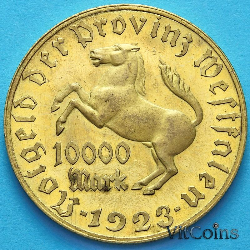 Монета Германии  10000 марок 1923 год. Нотгельд Вестфалия.