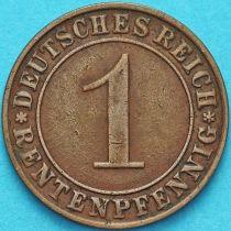 Германия 1 рентенпфенниг 1924 год. J.