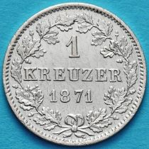 Вюртемберг, 1 крейцер 1871 год. Серебро.