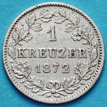 Вюртемберг, 1 крейцер 1872 год. Серебро.